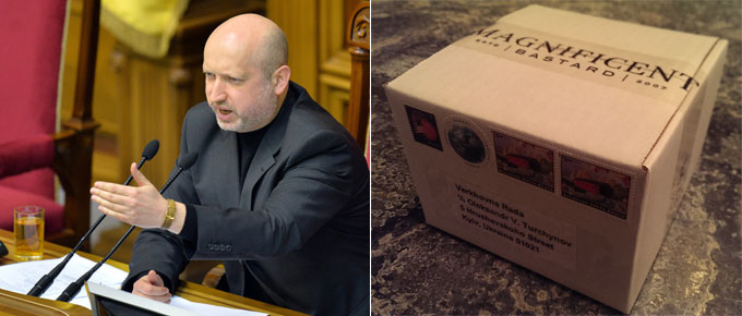 DIPLOMATIC TIES: MB Sends a Care Package to Ukraine's Acting President